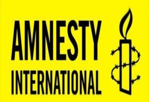 Amnesty-International-kompakt